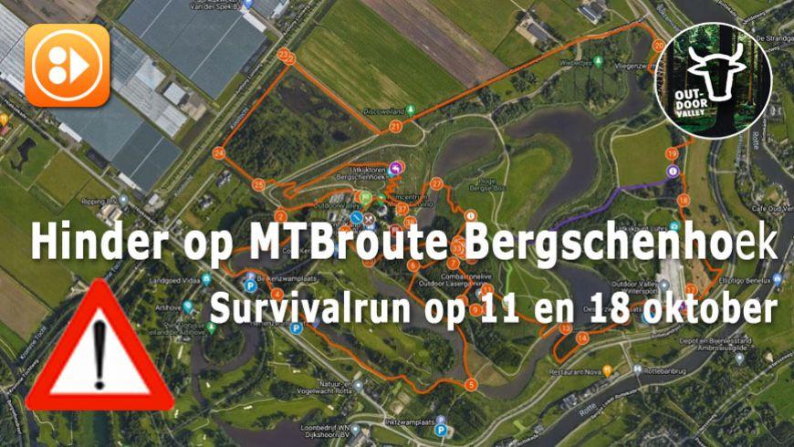 Hinder op MTBroute Bergschenhoek